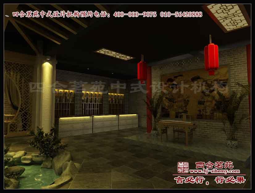 中式茶楼装修 三余茶舍大厅效果图