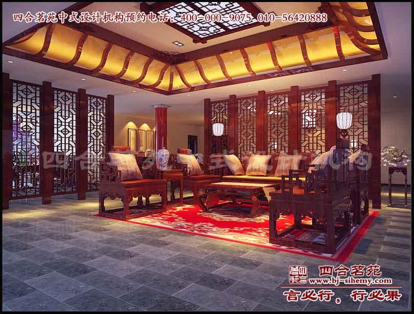 红木中式展厅设计——南通晟宝红木家具设计效果图
