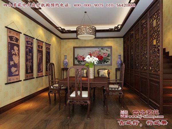 传统古典中式别墅装修设计案例