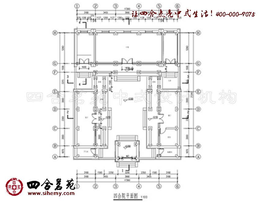 惠州四合院平面设计图