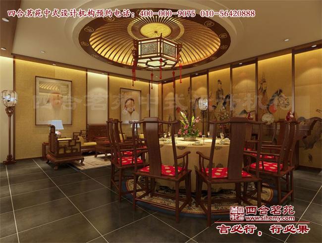 酒店餐厅装修古典中式风格中的家具如何欣赏----[四