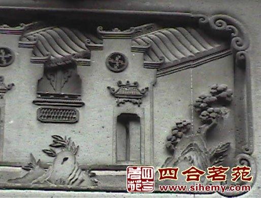 四合院設計 四合院磚雕藝術