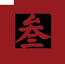 四合茗苑中式设计机构拥有丰富中式装修风格设计经验,为茶楼,别墅,酒店,餐厅,会所等提供中式装修,中式风格设计.拥有顶尖设计团队,专注于中式风格装修设计的专业机构。