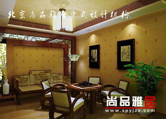 北京四合院中式装修风格案例