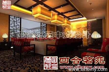 时尚中式餐厅设计