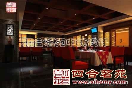 时尚中式餐厅装修效果图