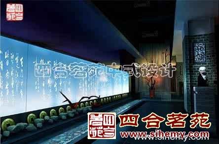 时尚中式餐厅设计效果图