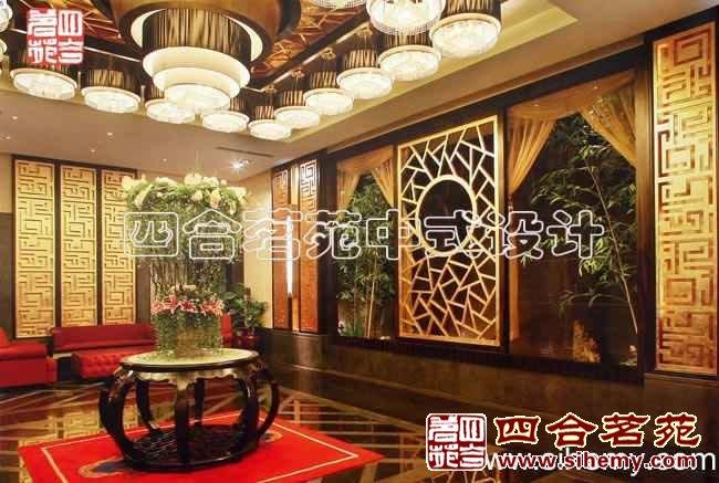 酒店中式装修