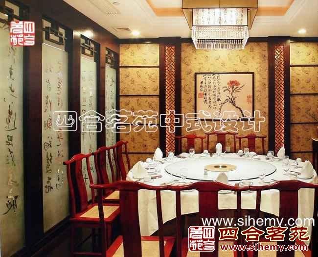 饭店中式设计