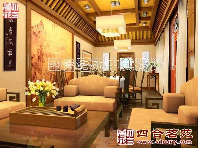 复古中式会所设计 - 餐厅