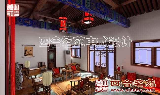 四合院别墅中式装修设计-北京观唐四合院设计案