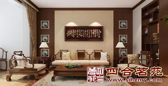 北京四合院中式装修风格