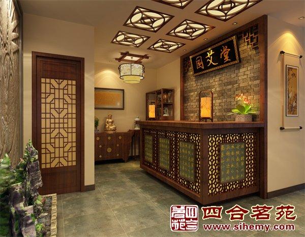 中国第一家中国文化的中医会馆--中医国艾馆图片