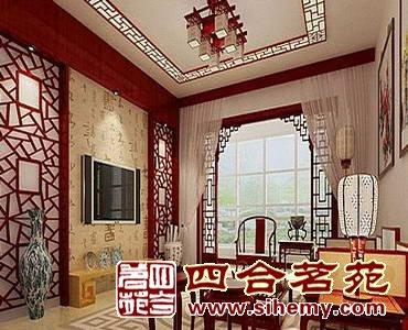 中式装修风格 缘起古韵中式情怀    我们都还记得晴川和马若曦在清朝